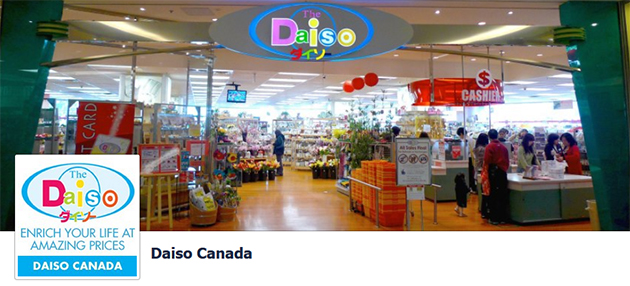 Daiso Store Flyers Online