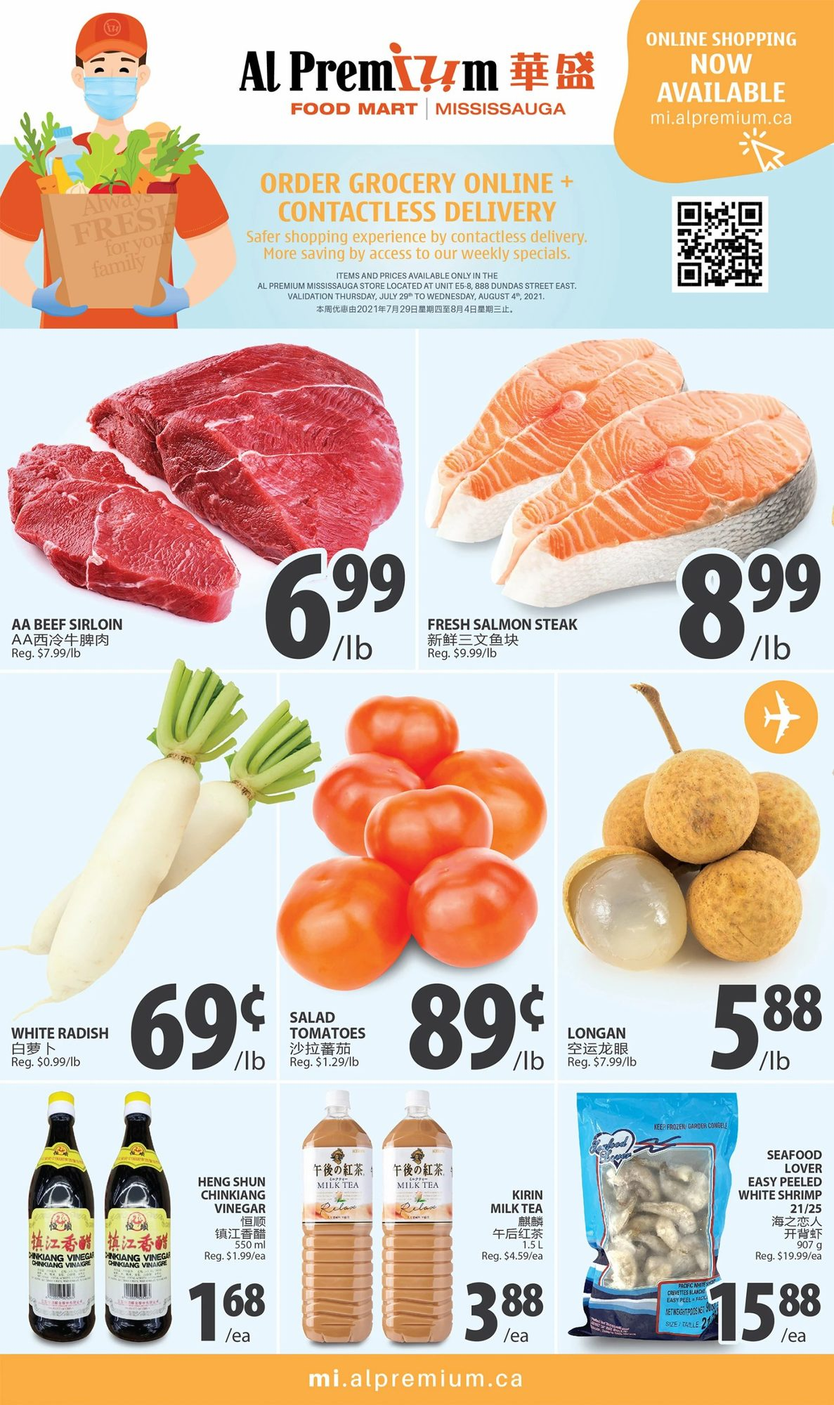 Al Premium - Mississauga Store Only - Weekly Flyer Specials