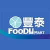 Foody Mart Black Friday / Cyber Monday sale